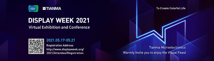 Tianma Display Week 2021Banner